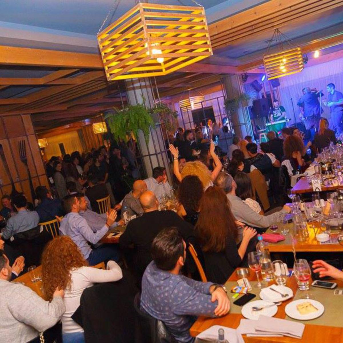 Yiamas Gastro Bar - Καλαμάτα - Μοντέρνα Ευρωπαϊκή Κουζίνα - Live events 9