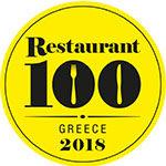 Yiamas Gastro Bar - Καλαμάτα - Restaurant Best 100