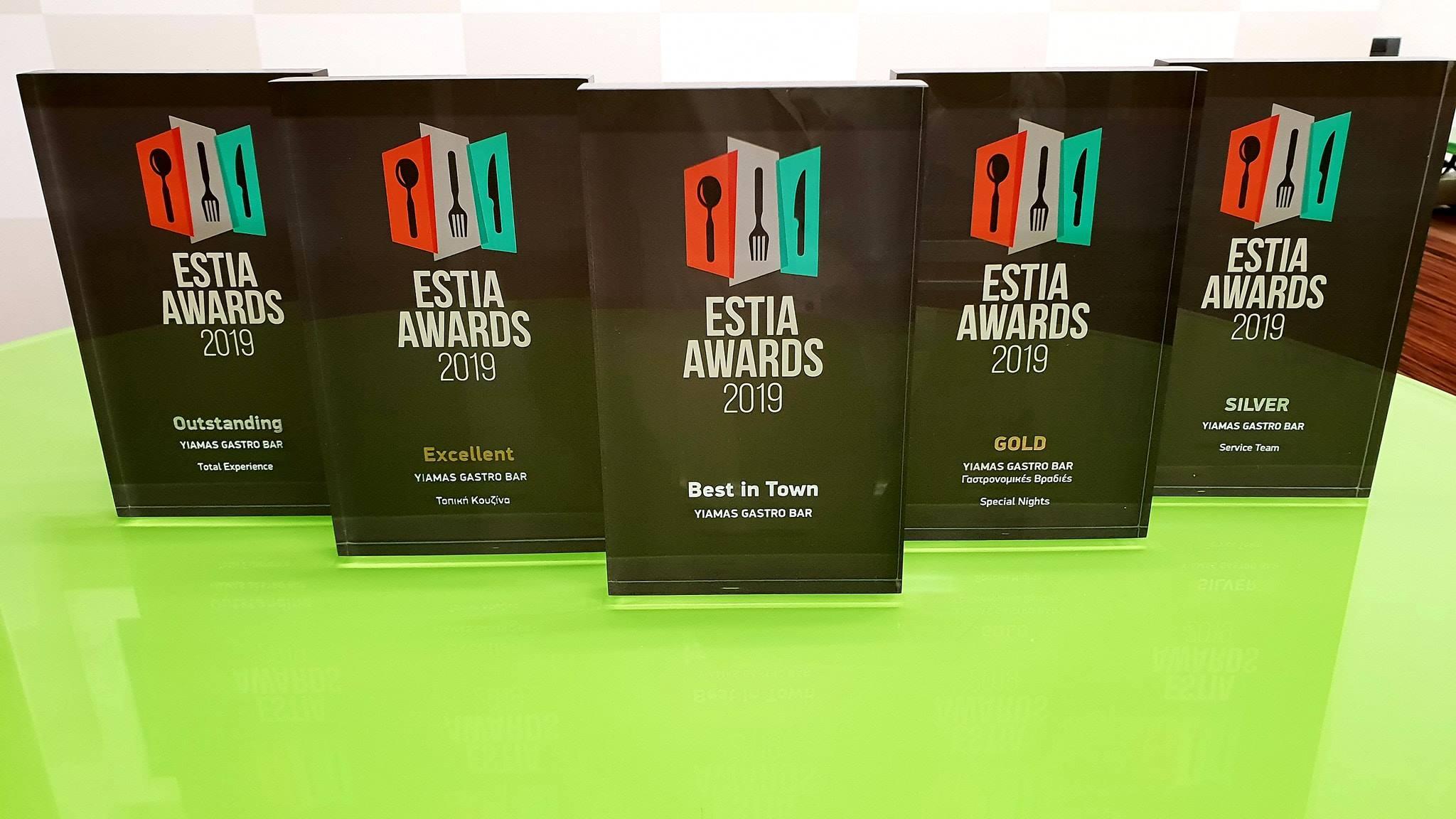 Yiamas Gastro Bar - Restaurant Kalamata - Estia Awards 2019