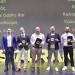 Yiamas Gastro Bar Εστιατόριο Ελληνικής κουζίνας - Βραβείο Restaurant 100 Greece 2019